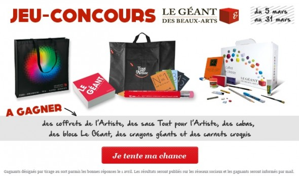 Jeu concours le g ant des beaux arts de nombreux cadeaux - Le geant des beaux arts soldes ...
