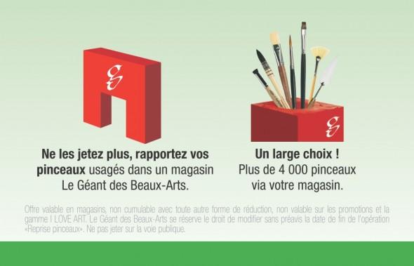 Reprise de vos vieux pinceaux = -20% sur l'achat de pinceaux neufs !