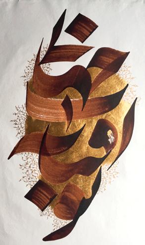 Bahman Panahi Maître Calligraphe