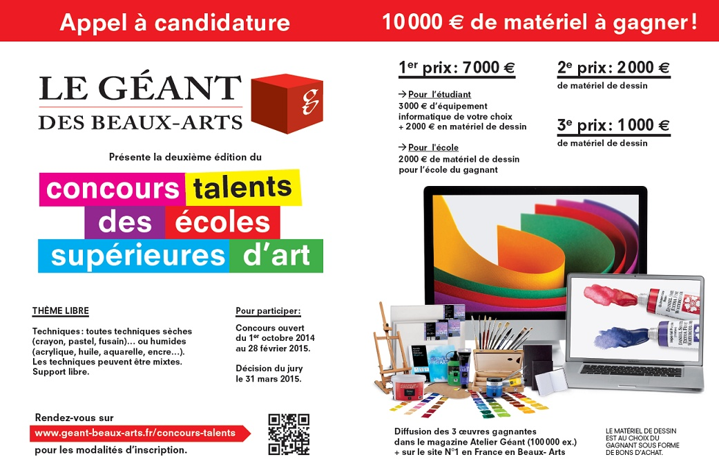 concours talents des ecoles sup rieures d 39 art plus de 10 000 de mat riel gagner l. Black Bedroom Furniture Sets. Home Design Ideas