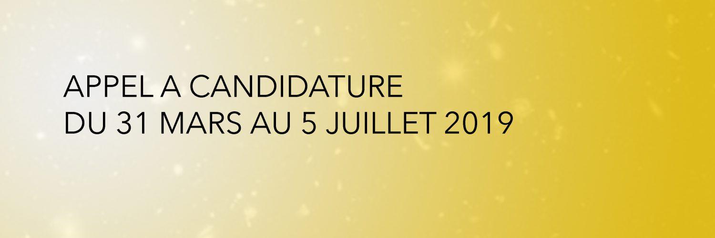 Prix Artistes d'Avenir